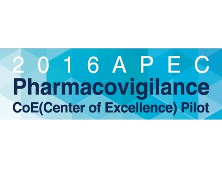 2016 AHC Pharmacovigilance and Medical Device Vigilance Workshop and CoE Pilot